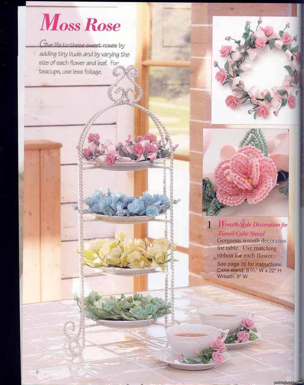 Часть 9 - Уроки по плетению цветов из бисера.  Выбрана рубрика ЖУРНАЛЫ ПО БИСЕРОПЛЕТЕНИЮ.