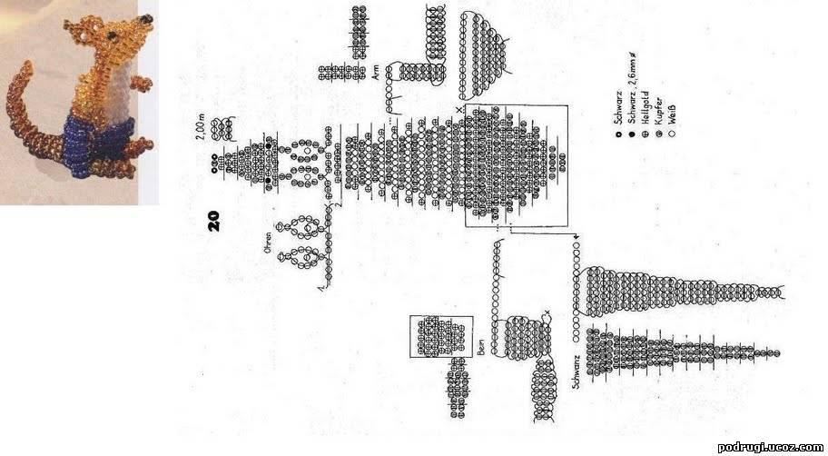 4. Поделки из бисера схемы Игрушки 'Объемные' 7. Поделка из бисера.